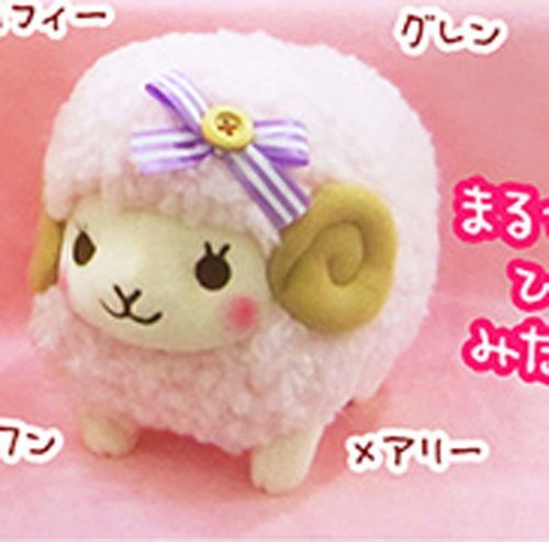 Fuwamoko Natural Wooly 8'' Pink Fluffy Sheep Amuse Prize Plush