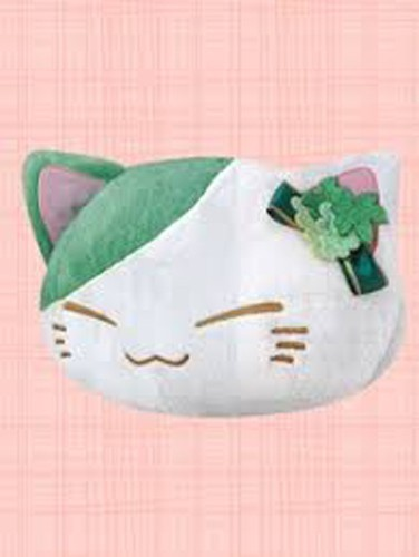 Nemuneko 12'' White Wine Green and White Prize Plush