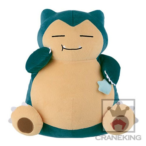 Pokemon 12'' Snorlax Eating Banpresto Prize Plush