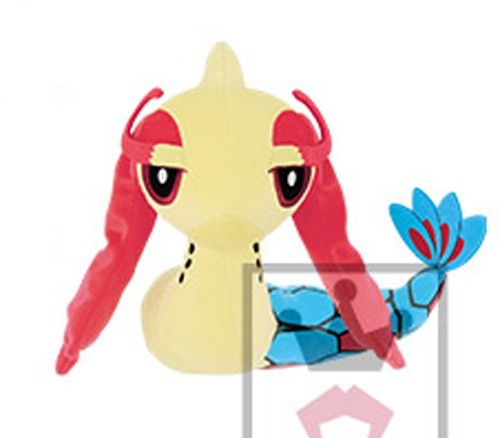 Pokemon 10'' Milotic Water Type Banpresto Prize Plush