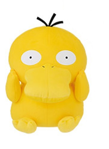 Pokemon 10'' Psyduck Water Type Banpresto Prize Plush