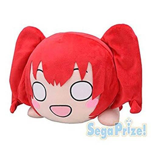 Love Live Sunshine 14'' Ruby Training Outfit Ver. Nesoberi Sega Prize Plush
