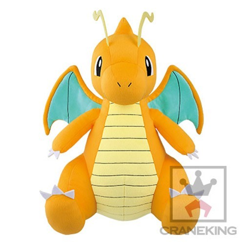 Pokemon 15'' Dragonite Mecha Dekai Banpresto Prize Plush