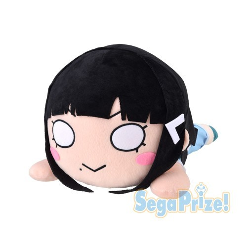Love Live Sunshine 15'' Dia Nesoberi Plush