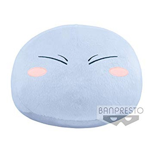 That Time I Got Reincarnated as a Slime 12'' Banpresto Prize Plush