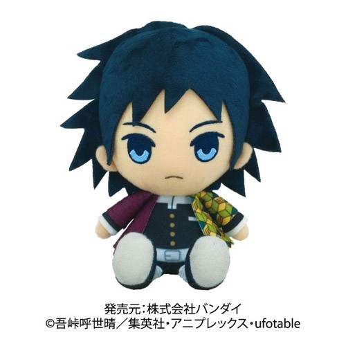 Demon Slayer 8'' Tomioka Giyuu Bandai Plush