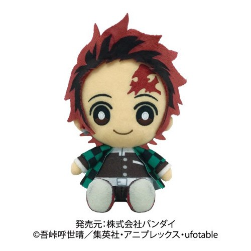 Demon Slayer 8'' Kamado Tanjirou Bandai Plush