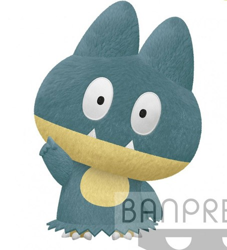 Pokemon 10'' Munchlax Banpresto Prize Plush