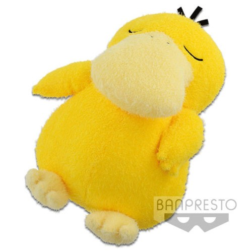 Pokemon 14'' Psyduck Kutsurogi Time Banpresto Prize Plush