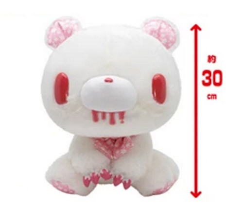 Gloomy Bear 10'' White Spring Edition 2020 Sakura Taito Prize Plush
