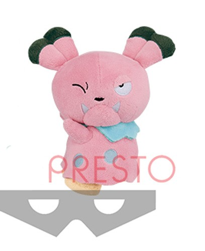 Pokemon 6'' Snubbull Hopepita Banpresto Prize Plush