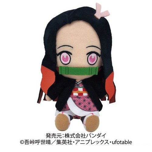 Demon Slayer 8'' Nezuko Kamado Bandai Import Plush