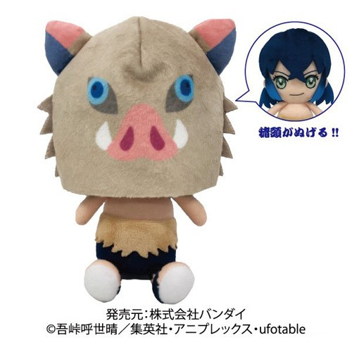 Demon Slayer 8'' Inosuke Hashibira Bandai Import Plush