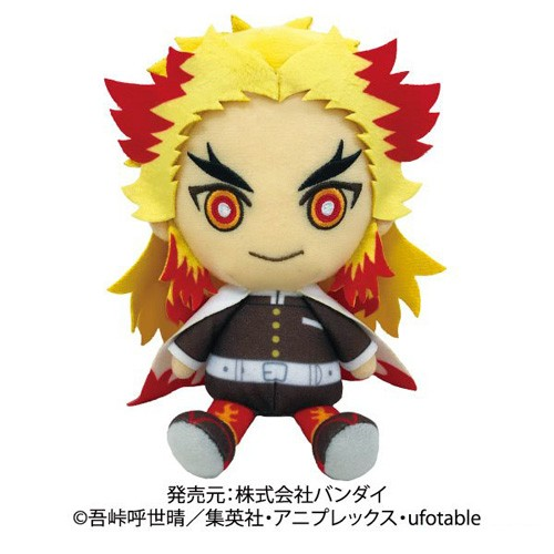 Demon Slayer 8'' Rengoku Kyojuro Bandai Import Plush