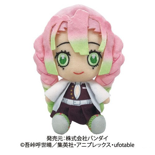 Demon Slayer 8'' Kanroji Mitsuri Bandai Import Plush