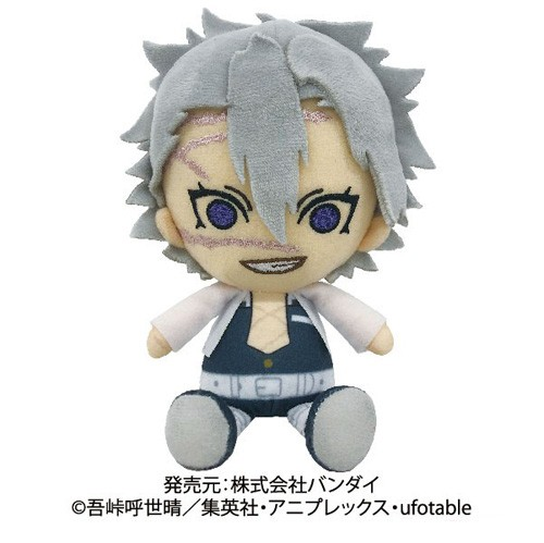Demon Slayer 8'' Shinazugawa Sanemi Bandai Import Plush
