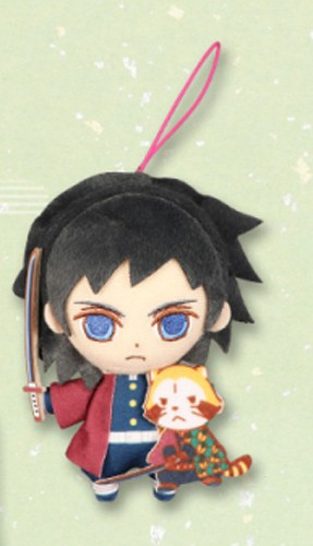 Demon Slayer 5'' Tomioka Giyu Prize Plush
