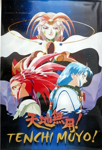 Tenchi Muyo Group Metallic Paper Poster