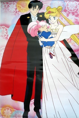 Sailor Moon Tuxedo Mask, Serenity and Chibi-Usa Paper Poster