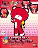 Gundam Build Fighters Try Petit G'Guy Burning Red 1/144 High Grade Model Kit Figure