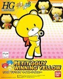 Gundam Build Fighters Try Petit G'Guy Winning Yellow 1/144 High Grade Model Kit Figure