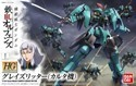 Gundam Carta's Grate Ritter 1/144 High Grade Model Kit Figure