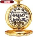 One Piece Film Gold Pocket Watch White Face