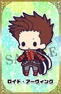 Tales of Friends Lloyd Irving Kotobukiya Symphonia Rubber Phone Strap