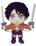 Attack On Titan 8'' Eren Plush