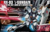 **Shipping Soon** Gundam Char's Counterattack RX-93 Nu Bandai HGUC Model Kit Figure
