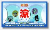Naruto 2 Liquid Coaster Set