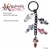 Ayakashi: Romance Reborn Dawn Faction Metal Charms Keychain
