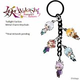 Ayakashi: Romance Reborn Twilight Faction Metal Charms Keychain