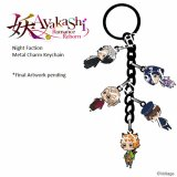 Ayakashi: Romance Reborn Night Faction Metal Charms Keychain