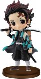 Demon Slayer 3'' Tanjiro Q Posket Petit Vol. 2 Banpresto Trading Figure