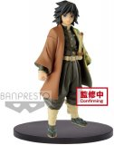 Demon Slayer 6'' Giyu Tomioka Banpresto Prize Figure
