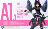 Alice Gear Aegis Kaede Agatsuma Kaiden A1 Model Kit Action Figure