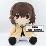 **Pre-Order** Bungo Stray Dogs Dazai Osamu Big Taito Plush