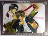 Naduki Koujima Collection Art Print Horizontal