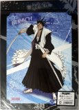 Bleach Kenpachi and Ichigo 2 Art Print Set