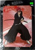 Bleach Renji and Byakuya 2 Art Print Set