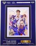 Code Geass  Code Geass Akito the Exiled Ichiban Kuji Last One Prize Framed Art Print Poster