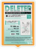Deleter Comic Rough Sketch Paper A4 Size