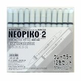 NEOPIKO-2 12 Color Grey Set Deleter Markers