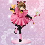 Card Captor Sakura 8'' Sakura Cat Costume Furyu Prize Figure