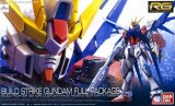 Gundam Build Fighters Build Strike Gundam Full Package Real Grade 1/44 Scale Model Kit Figure