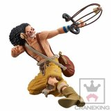 One Piece 8'' Ussop King of Artist Banpresto Prize Figure