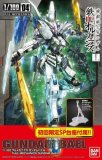 Gundam Iron Blooded Orphan Bael Full Mechanics First Edition 1/100 Scale Model Kit with Figure Stand
