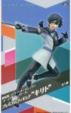Sword Art Online Movie 8'' Kirito Action Prize Figure