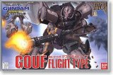 Gundam Gouf Flight Type High Grade Model Kit Figure